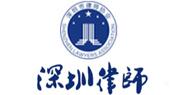 深圳律师网